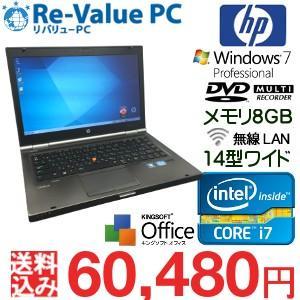 中古 hp ノートパソコン EliteBook 8470w Core i7-3610QM メモリ8G HDD500GB DVDマルチ 無線LAN Office付 14インチ Windows7Pro64bit ワークステーション|oastation2014