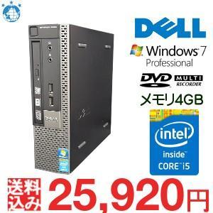 中古 デスクトップ DELL OPTIPLEX 9020 USFF 省スペース型 Core i5-4570S 2.9GHz メモリ4G HDD500G DVDマルチ Windows7Pro64bit|oastation2014