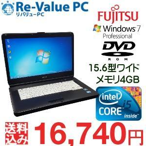 中古 ノートパソコン 富士通 LIFEBOOK A550/B Core i5-2.67GHz メモリ4G HDD160GB 15.6インチ DVDROM Windows7Pro32bit