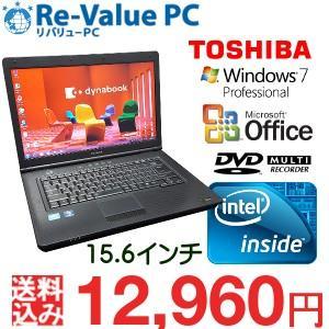 中古ノートパソコン 東芝 dynabook Satellite B450/C Celeron-2.3GHz メモリ2G HDD250GB 15.6インチ DVDマルチ 無線LAN MicrosoftOffice付 Windows7Pro32bit|oastation2014