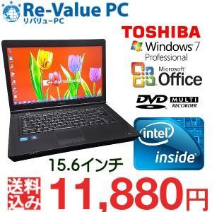 中古ノートパソコン 東芝 dynabook Satellite B451/E Celeron-B815 1.6GHz メモリ2G HDD250GB 15.6インチ DVDROM MicrosoftOffice付 Windows7Pro32bit