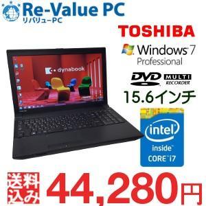 中古ノートパソコン 東芝 dynabook Satellite B554/K Core i7-4600M メモリ8G SSD128GB 15.6インチ DVDマルチ 無線LAN テンキー Windows7Pro64bit|oastation2014
