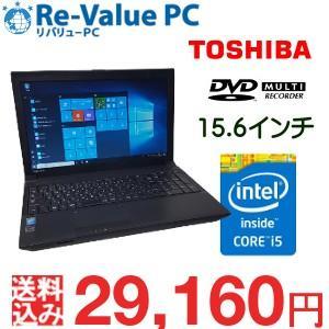 中古ノートパソコン 東芝 dynabook Satellite B554/K Core i7-4600M メモリ8G SSD128GB 15.6インチ DVDマルチ 無線LAN テンキー Windows10Pro64bit|oastation2014