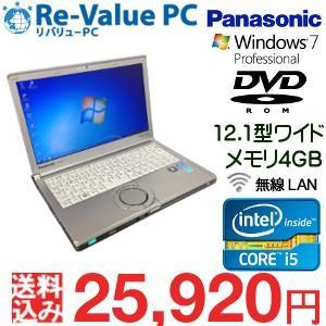 中古ノートパソコン Panasonic Let's note CF-SX1 Core i5-2540M-2.6GHz メモリ4G HDD250GB DVDROM 無線LAN 12.1インチ Windows7Pro64bit|oastation2014