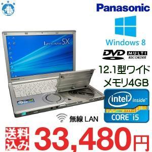 中古ノートパソコン Panasonic Let's note CF-SX2 Core i5-3320M メモリ4G HDD250GB DVDマルチ 無線LAN 12.1インチ Windows8Pro64bit|oastation2014