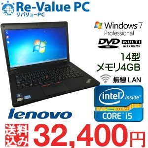 中古 Lenovo ThinkPad Edge E430c Core i5-3230M 2.6GHz メモリ4G HDD500GB 無線LAN DVDマルチ 14インチ Windows7 Pro32bit ノートパソコン|oastation2014