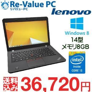 中古 ノートパソコン Lenovo ThinkPad E450 Core i5-5200U メモリ8G HDD500GB 無線LAN 14インチ Windows8.1|oastation2014