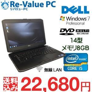 中古 DELL LATITUDE E5430 Core i5-3230M メモリ8G HDD320GB 無線LAN DVDマルチ 14インチ Windows7Pro ノートパソコン|oastation2014