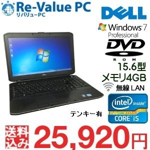 中古 ノートパソコン DELL LATITUDE E5530 Core i5-3340M メモリ4G HDD320GB 無線LAN DVDROM 15.6インチ Windows7Pro64bit|oastation2014