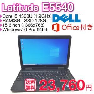中古 ノートパソコン DELL LATITUDE E5540 Core i5-4310U メモリ8G HDD320GB 無線LAN DVDROM テンキー有 15.6インチ Windows7Pro64bit|oastation2014