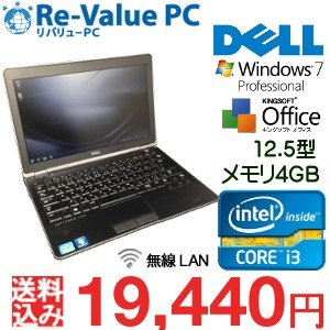 中古 ノートパソコン DELL LATITUDE E6230 Core i3-2350M メモリ4G HDD320GB Office付 無線LAN  12.5インチ Windows7Pro 32bit|oastation2014