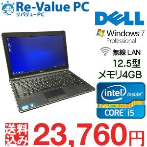 中古 ノートパソコン DELL LATITUDE E6230 Core i5-3340M メモリ4G HDD320GB Office付 無線LAN 12.5インチ Windows7Pro 64bit|oastation2014