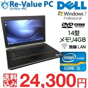 中古 ノートパソコン DELL LATITUDE E6420 Core i5-2520M メモリ4G HDD320GB 無線LAN DVDマルチ Office付 14インチ Windows7Pro32bit|oastation2014
