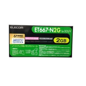 ELECOM DDR2-667 ノート用メモリ 2G PC2-5300 未開封品|oastation2014