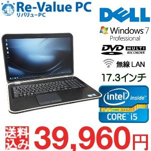 中古 ノートパソコン DELL Inspiron 7720 Core i5-3230M メモリ8G 1TB DVDマルチ GeForce GT650M 17.3インチ Windows7Pro64bit|oastation2014