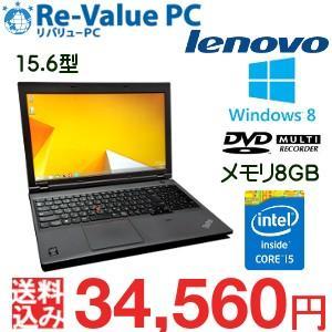 中古 ノートパソコン Lenovo ThinkPad L540 Core i5-4200M メモリ8G HDD500GB 無線LAN テンキー 15.6インチ Windows8.1Pro64bit|oastation2014