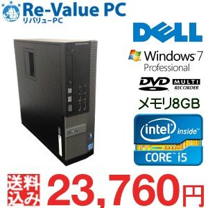 中古 デスクトップ DELL OPTIPLEX 9010SFF Core i5-3470 メモリ4G HDD250GB DVDマルチ Office付 Windows7Pro64bit
