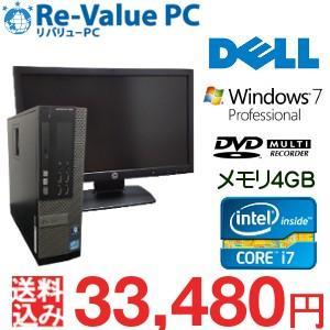 中古デスクトップ 液晶20インチセット DELL OPTIPLEX 99SFF Core i7-2600-3.4GHz DVDマルチ Office付 Windows7Pro64bit