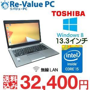 中古 ノートパソコン 東芝 dynabook R634/K 13.3インチ Core i5-4300U SSD128GB 無線LAN Office付 Windows8.1 Pro64bit|oastation2014