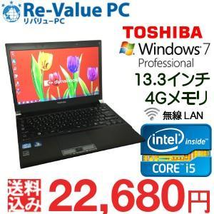中古 ノートパソコン 東芝 dynabook R732/F 13.3インチ Core i5-3320M メモリ4G HDD320GB 無線LAN Windows7Pro64bit|oastation2014