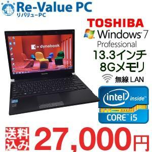 中古 ノートパソコン 東芝 dynabook R732/H 13.3インチ Core i5-3340M メモリ8G SSD128GB 無線LAN DtoD Windows7 Pro64bit|oastation2014