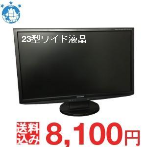 中古 23インチワイド液晶モニター MITSUBISHI 三菱 Diamondcrysta  RDT234WLM(BK) HDMI フルHD ちょいきずSALE|oastation2014