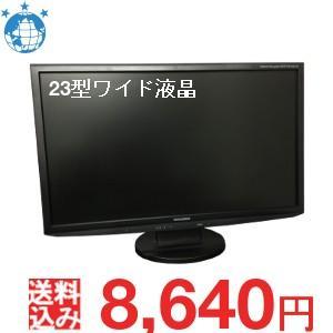 中古 23インチワイド液晶モニター MITSUBISHI 三菱 Diamondcrysta  RDT235WLM(BK) HDMI フルHD ちょいきずSALE|oastation2014