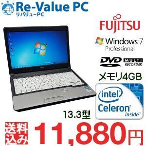 中古 ノートパソコン 富士通 LIFEBOOK S762/E Celeron-B840 1.9GHz メモリ4G SSD128GB 13.3インチ DVDマルチ Windows7Pro64bit|oastation2014