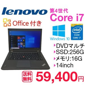 Lenovo ThinkPad T440p 型番:20ANCT01WW  ★基本スペック CPU:C...