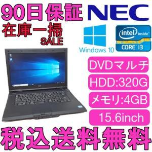 VersaPro VK25LX-G PC-VK25LXZCG  ★USB無線LANアダプター付属  ...