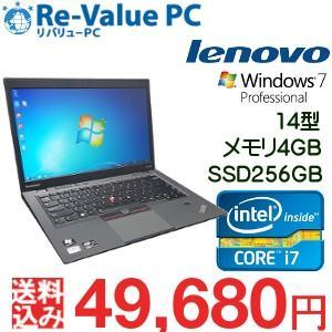 中古 ノートパソコン Lenovo ThinkPad X1 Carbon(2012) Core i7-3367U メモリ4G SSD256GB 無線LAN 英字キーボード 14インチ Windows7Pro64bit|oastation2014