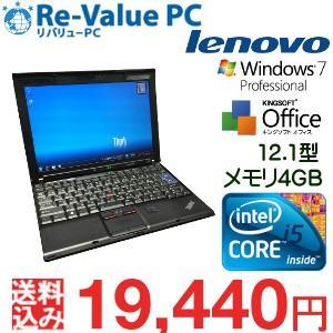 中古 ノートパソコン Lenovo ThinkPad X201 Core i5-2.53GHz メモリ4G HDD160GB 無線LAN Office付 12.1インチ Windows7Pro32bit|oastation2014