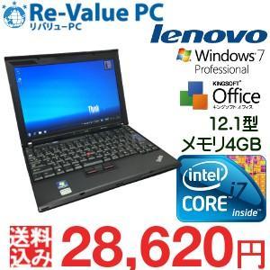 中古 ノートパソコン Lenovo ThinkPad X201 Core i7-2.67GHz メモリ4G HDD160GB 無線LAN Office付 12.1インチ Windows7Pro32bit|oastation2014