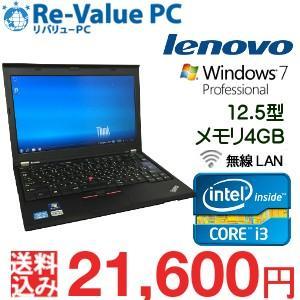 中古 ノートパソコン Lenovo ThinkPad X220i Core i3-2310M メモリ4G HDD250GB 無線LAN Office付 12.5インチ Windows7Pro32bit|oastation2014