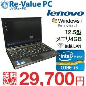 中古 ノートパソコン Lenovo ThinkPad X230 Core i5-3320M メモリ4G SSD240GB 無線LAN 12.5インチ Windows7Pro64bit|oastation2014