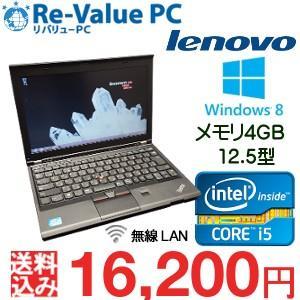 中古 ノートパソコン Lenovo ThinkPad X230i Core i3-3110M メモリ4G HDD320GB 無線LAN 12.5インチ Windows8Pro64bit|oastation2014