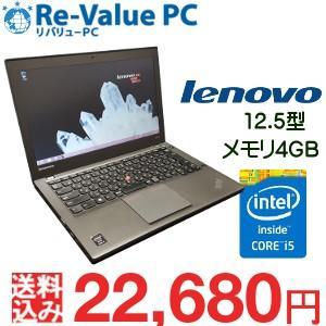 中古 ノートパソコン Lenovo ThinkPad X240s Core i5-4200U メモリ4G HDD500GB 無線LAN WEBカメラ 12.5インチ Windows8Pro64bit|oastation2014