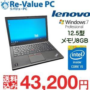 中古 ノートパソコン Lenovo ThinkPad X250 Core i5-5300U メモリ8G HDD500GB 無線LAN WEBカメラ 12.5インチ Windows7Pro64bit|oastation2014