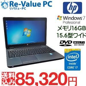 中古 ノートパソコン hp ZBook15 MobileWorkstation Core i7-4800MQ メモリ16G HDD500GB QuadroK2100M 15.6インチ フルHD Windows7Pro64bit|oastation2014