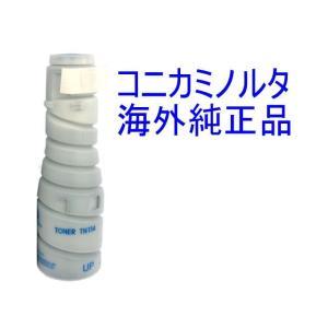 【送料無料】コニカミノルタ  Di152 Di152F 1611 1611F  トナー【海外輸入純正品】|oatoner