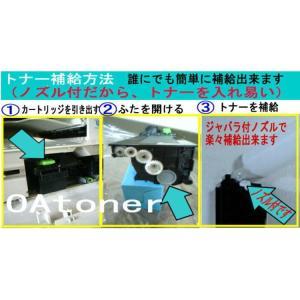 【送料無料】シャープ AR-163FGN 対応【詰め替え補充トナー】|oatoner|02