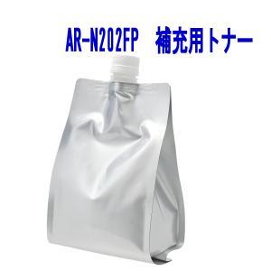 シャープ AR-CK53B対応 AR-N202FP (詰め替え補充トナー) ICチップ付