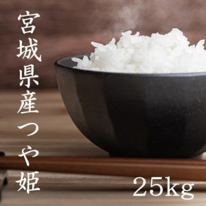 米 お米 30kg つや姫 28年産 宮城県産 一等米 玄米...