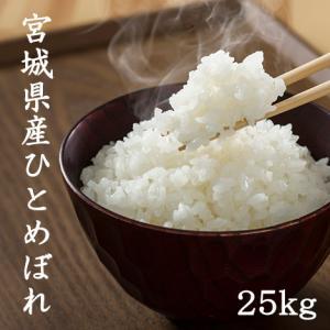 ポイント5倍!!! 米 お米 玄米 30kg 白米 約27k...