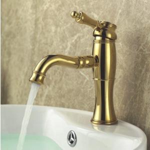 洗面水栓 蛇口 水栓 洗面台 混合水栓 シングルレバー 水栓金具|obara-jyusetu