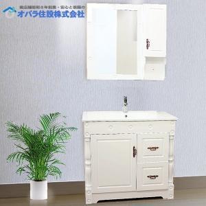 洗面台 洗面化粧台 幅900 洗面器 収納 鏡 洗面化粧台ミラーセット|obara-jyusetu