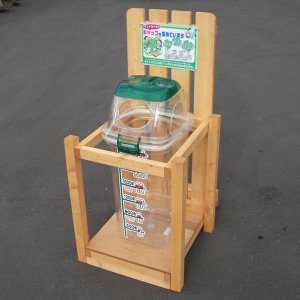 エコキャップ 木製回収箱 3点セット|obari