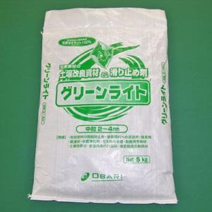 土壌改良材 / 滑り止め剤  グリーンライト 5kg|obari