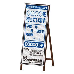 工事看板 SLサイズ 高輝度プリズム反射タイプ 鉄枠付き|obari