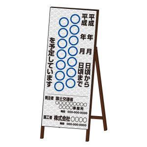 工事説明・情報看板 SLサイズ 高輝度プリズム反射タイプ 鉄枠付き|obari